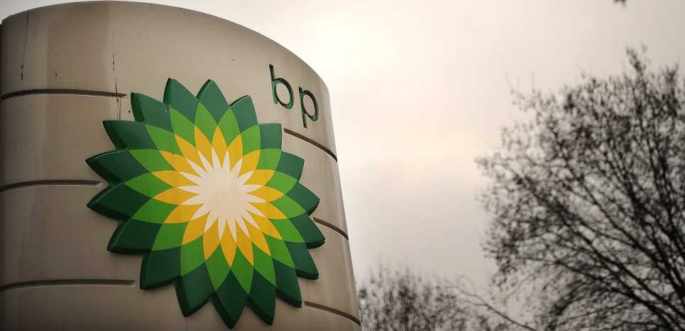 The BP logo is pictred at a petrol station in central London, on February 1, 2011. BP on Tuesday posted its first annual loss in almost two decades as a result of last year's devastating Gulf of Mexico oil spill, and raised the estimate of costs from the disaster to $40.9 billion. The company said it made a loss of $4.9 billion (3.6 billion euros) last year, which was the first shortfall since 1992 and followed the worst environmental catastrophe in US history. AFP PHOTO/Ben Stansall / AFP / BEN STANSALL